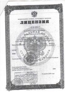 Licenziya Spasskie vorota_1