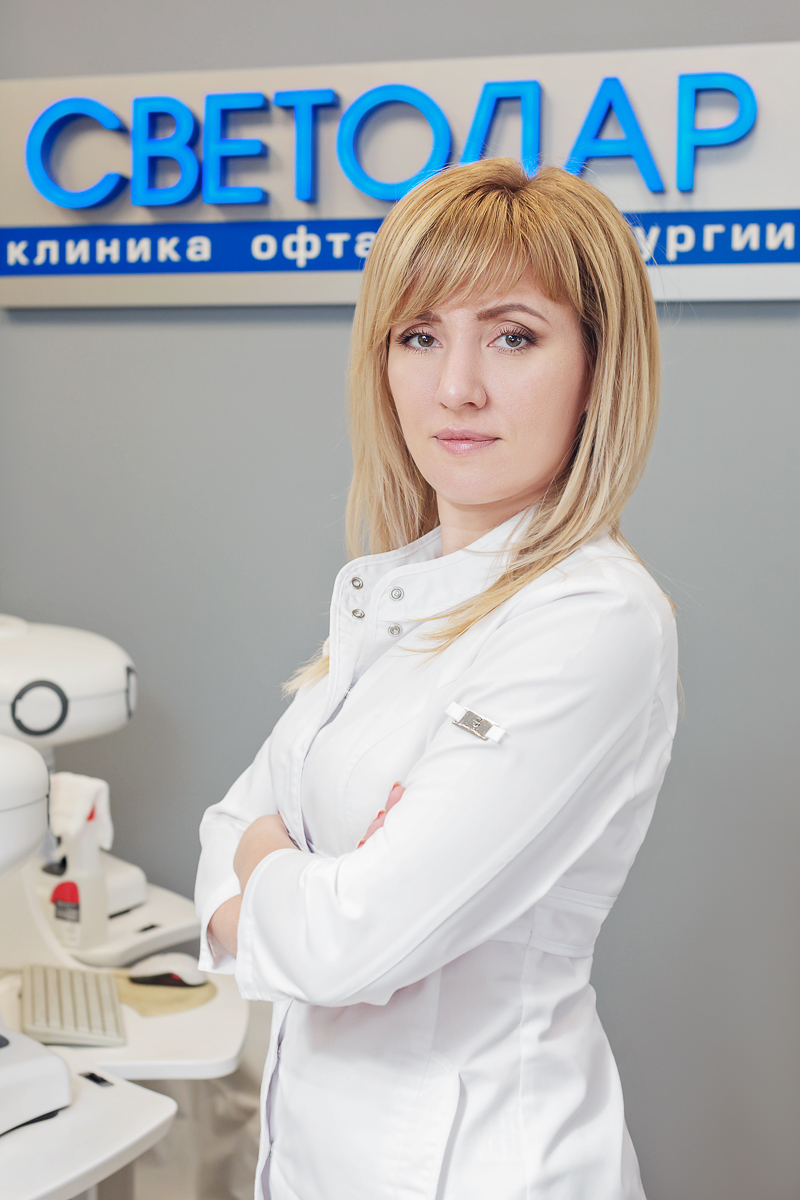 make an appointment with the optometrist Ivanovo